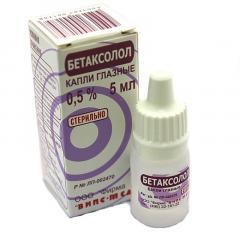 Бетаксолол капли глазные 0,5% 5мл