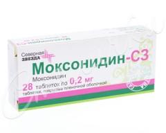 Моксонидин-СЗ таб. 0,2мг №28