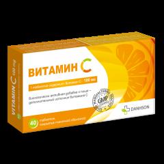 Витамин С таблетки п.о 100мг №40