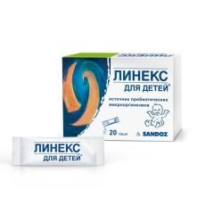 Линекс для детей саше 1,5г №20 купить в Москве по цене от 706 рублей