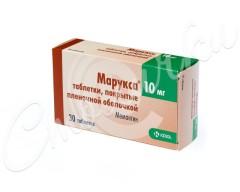 Марукса таблетки п.о 10мг №30