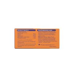 Ринзасип порошок для приготовления раствора внутрь Апельсин/Вит. С 5г №10 купить в Москве по цене от 288 рублей