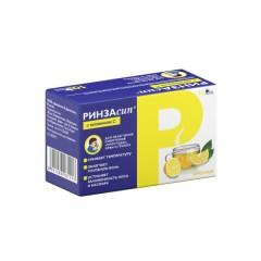 Ринзасип порошок для приготовления раствора внутрь Лимон/Вит. С 5г №10 купить в Москве по цене от 287 рублей
