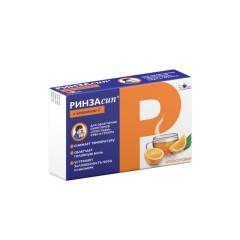 Ринзасип порошок для приготовления раствора внутрь Апельсин/Вит. С 5г №5 купить в Москве по цене от 189 рублей
