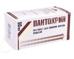 Пантокрин экстракт жидкий 50мл купить в Москве по цене от 281 рублей