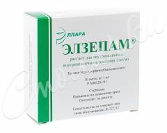 Элзепам раствор внутривенно и внутримышечно 0,1 % 1мл №10