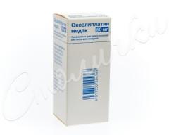 Оксалиплатин Медак лиофилизат для инфузий 50мг фл. №1