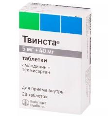 Твинста таблетки 5мг+40мг №28