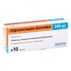 Офлоксацин Зентива таблетки 200мг №10