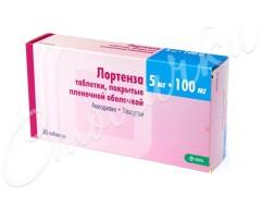 Лортенза таблетки п.о 5мг+100мг №30