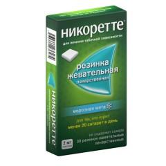 Никоретте резин. жевательные морозная мята 2мг №30 купить в Москве по цене от 566 рублей