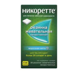 Никоретте резин. жев. морозная мята 4мг №30
