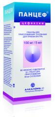 Панцеф гранулы для приготовления суспензии 100мг/5мл 32г