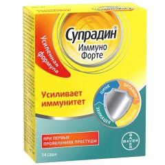 Супрадин Иммуно форте саше 1,8г №14 купить в Москве по цене от 460 рублей