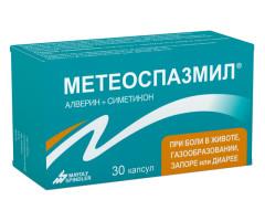 Метеоспазмил капсулы №30 купить в Москве по цене от 470 рублей