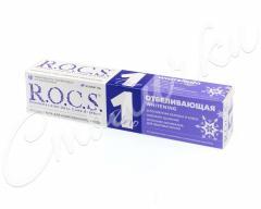 Рокс зубная паста Уно Отбеливание 74г