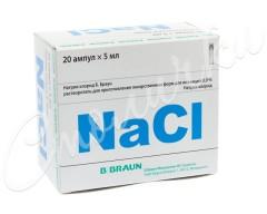 Натрия хлорид р-р д/инф. 0,9% 5мл №20 Браун