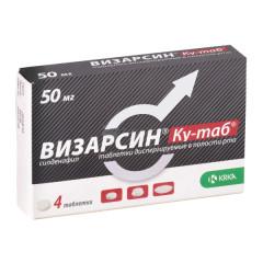 Визарсин Ку-таб. дисперг. 50мг №4