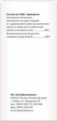 Холосас сироп 140г (95мл) купить в Москве по цене от 72 рублей