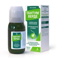 Тантум Верде раствор наружный 0,15% 120мл