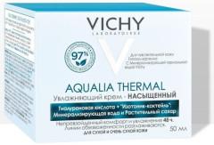 Виши Аквалия термаль Динам.увлажнение крем для лица насыщ. 50мл купить в Москве по цене от 1410 рублей