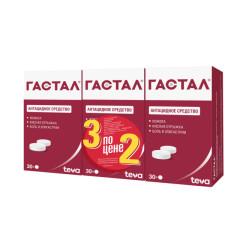 Гастал таблетки №30 купить в Москве по цене от 303 рублей