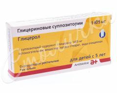 Глицерин суппозитории ректальные 1,405г №12