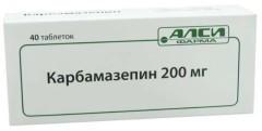 Карбамазепин таблетки 200мг №40