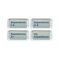 КлиаБлу тест для определения беременности с индик.зачатия цифр. купить в Москве по цене от 490 рублей
