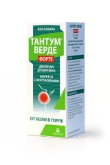 Тантум Верде форте спрей 0,51мг/доза 15мл купить в Москве по цене от 336 рублей
