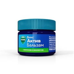 Викс Актив Бальзам Ментол/эвкалипт мазь 25г купить в Москве по цене от 213 рублей