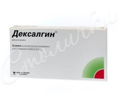 Дексалгин раствор для инъекций 25мг/мл 2мл №10