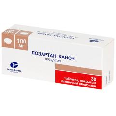 Лозартан Канон таблетки п.о 100мг №30