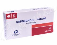 Карведилол Канон таблетки 25мг №30