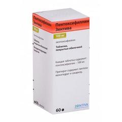 Пентоксифиллин Зентива/Санофи таблетки 100мг №60