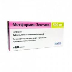 Метформин Зентива/Санофи таблетки п.о 500мг №60