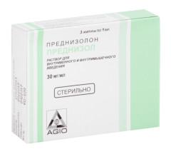 Преднизолон (преднизол) раствор для инъекций 30мг/мл 1мл №3