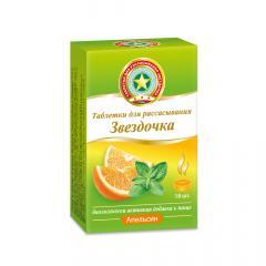 Звездочка таблетки для рассасывания апельсин №18
