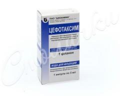Цефтриаксон Биохимик порошок для инъекций 1г №1+ растворитель 5мл №2