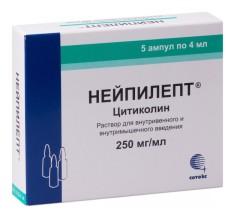 Нейпилепт раствор для инъекций 250 мг/мл 4мл №5