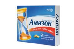 Амизон таблетки 250мг №20