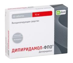 Дипиридамол-ФПО таблетки п.о 75мг №40