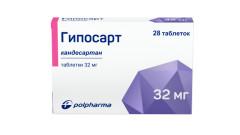 Гипосарт таблетки 32мг №28