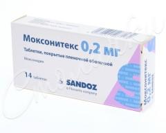 Моксонитекс таблетки п.о 0,2мг №14