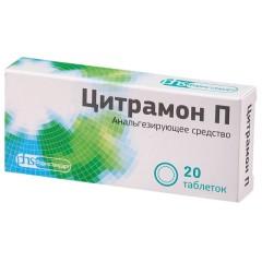 Цитрамон П ФСТ таблетки №20
