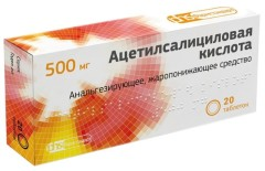 Ацетилсалициловая к-та ФСТ таблетки 500мг №20