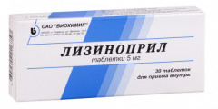 Лизиноприл таблетки 5мг №30 Биохимик