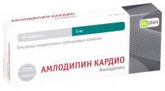 Амлодипин таблетки 5мг №30