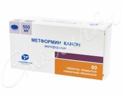 Метформин таб п.о 500мг №60