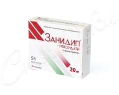 Занидип-Рекордати таблетки п.о 20мг №56
